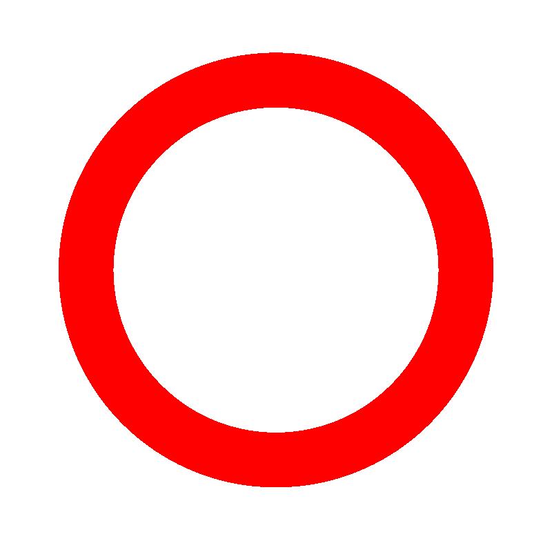 禁止(NO)マーク「円」