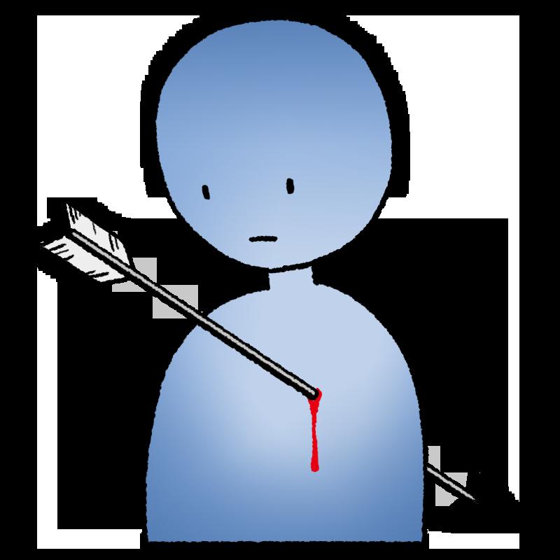 心に矢が刺さった人のイラスト