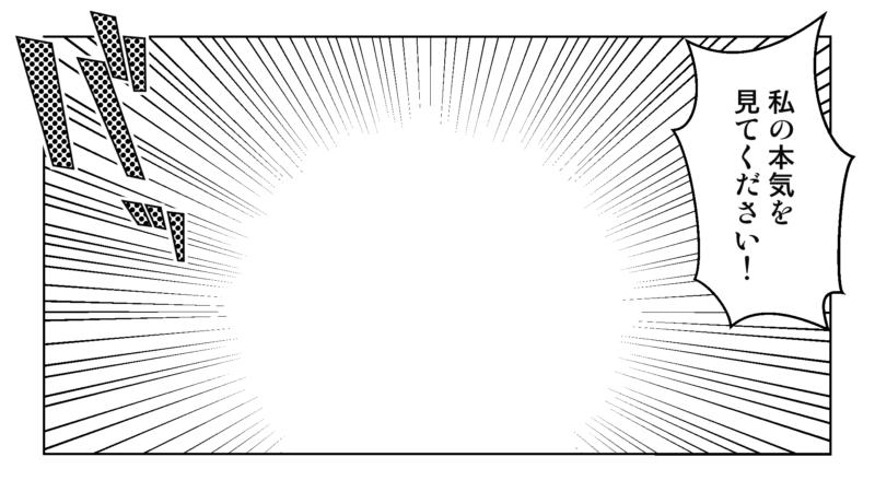 漫画のコマ風の背景