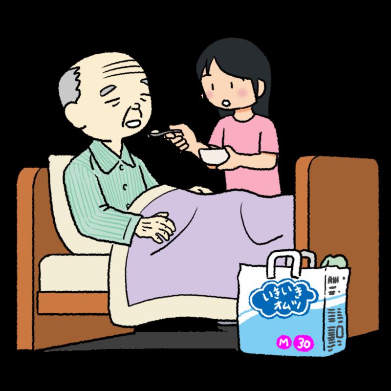 高齢男性に食事介助をする女の子のイラスト