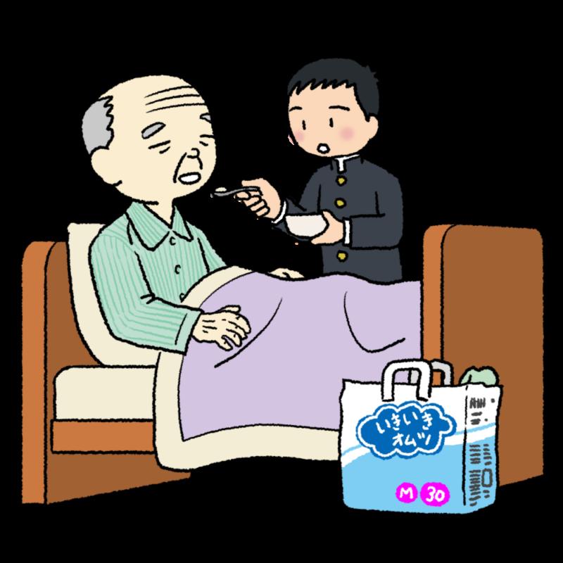 高齢男性に食事介助をする男子生徒のイラスト