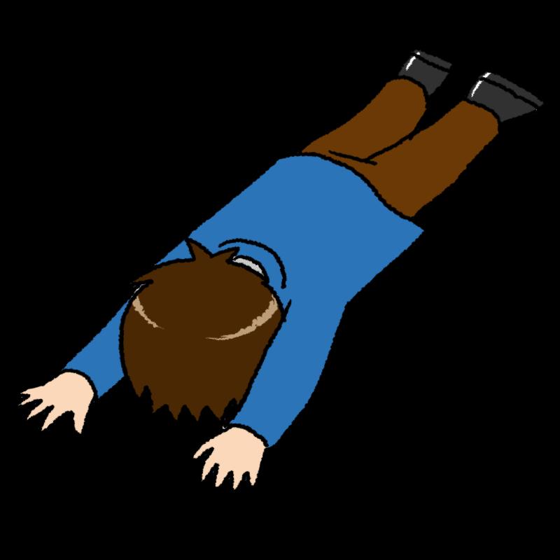うつ伏せに倒れた男性のイラスト